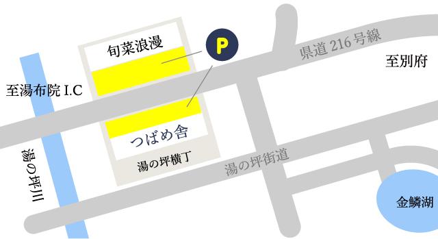 旬菜浪漫 つばめ舎 駐車場地図