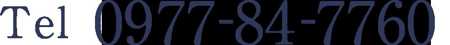 Tel 0977-85-7037
